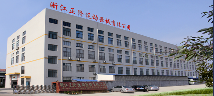 Company Front View.png