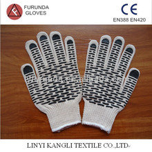 Black PVC dots coated gloves,heavy duty industrial use