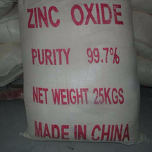 Hot selling zinc oxide price with low price