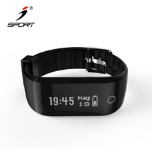Fitness band heart rate monitor sport wristband bluetooth pedometer