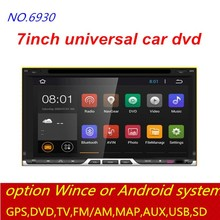 Shenzhen factory stable quality 6 disc car dvd changer with USB/FM/AM/DVD/WITHOUT DVD/BLUETOOTH/AUX/CANBUS