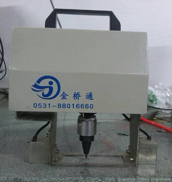 SC Car VIN Number Marking Machine Portable Handheld Marking Machine Dot Peen Marking Machine For Chassis Number