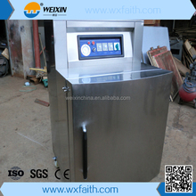 DZ-650L Automatic food vertical vacuum packing machine