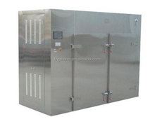 hot air drying machine for fruit