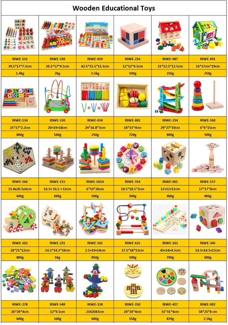 2017 New Educational Wooden Block For Kids 21 pcs Preschool Learning Building Toy