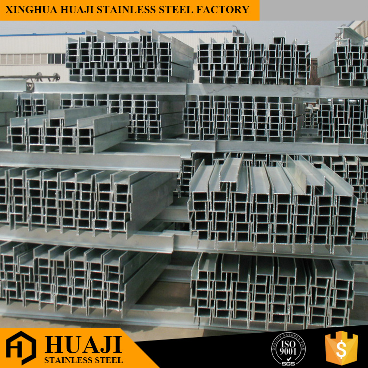 china supplier hot rolled Steel I Beams For Sale