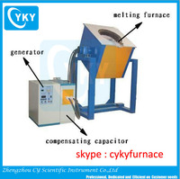 Induction furnace / scrap Iron,steel ,stainless steel Induction Melting Furnace