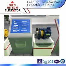 Small Gearless Traction Machine for home lift/MONA200A
