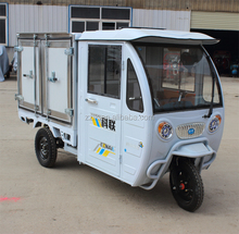 cheap ice cream chinese electric car tricycle truck/mobile food cart trailer 3 wheel motorcycle with best quality