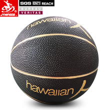 Rubber material personalized training black basketball