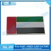 UAE National Day Gifts Magnetic Flag