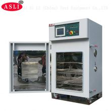 industrial vacuum drying furnace