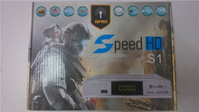 free iks and sks nagra3 decoder twin tuner speed hd s1 for Brazil Chile