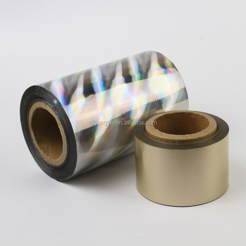 ZHY-461 cold strong hologram foil fabric
