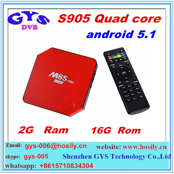 2016 Amlogic S905 2G 16G Android 5.1 TV Box M8S pluse Set Top Box Build-in WiFi Bluetooth 4.1 M8S M8s+ Android Box For TV