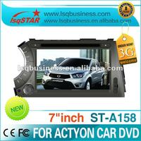 LSQ Star Hot Selling Car DVD player,special Car DVD for Ssangyong Kyron/ActYon with DVD,GPS,IPOD,all function.