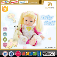 Best birthday gift for girl stuffed baby toy laughing doll with bear