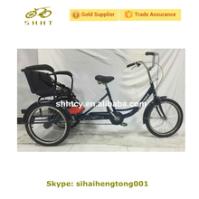 SH-T123 Tricycle with Baby Seat