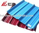 ASA coated PVC roofing tile