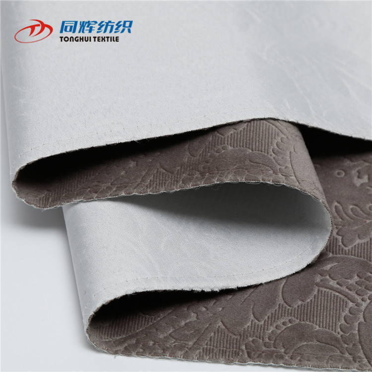 Printing Multifunction 100% Polyester Pongee Fabric for Cushion/Bolster