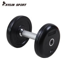 Gym Pro style Rubber Covered Steel Chromed Handle Dumbbell Set