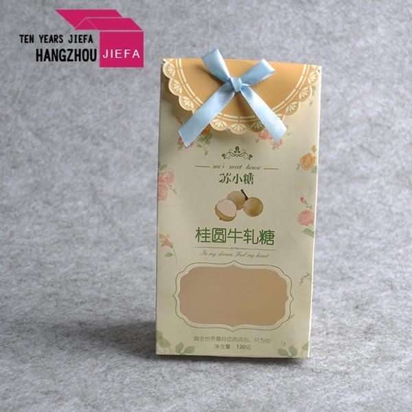 China Supplier Custom Logo Luxury Paper Shoe Box with Super White Kraft Paper
