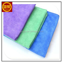 Microfiber Fabric,Towel Type cheap micro fiber towel/car cleaning towel