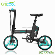 14 Inch Folding Japanese Electric Bike/Bicycle with EN15194