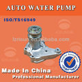 Water pum for auto engine Risun 465Q water pump for engine high quality water pump series