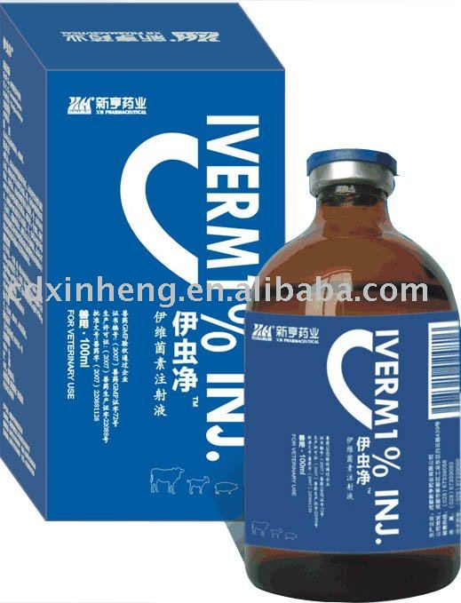 GMP animal drug veterinary medicine 1% Ivermectin Injection