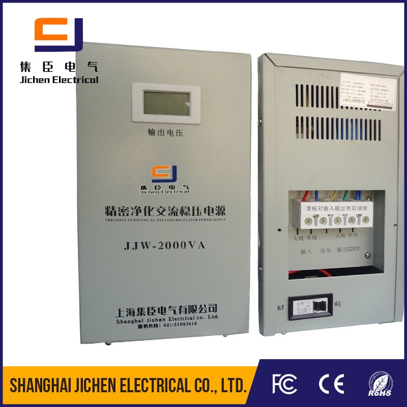 Factory directly safe 220v precision purifying alternating current power supply