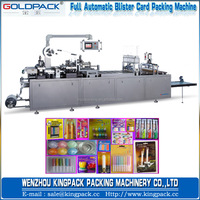 JP-500 Aluminum Blister Medical Using Packaging Machine