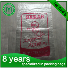 Agriculture industrial use and accpet custom order popular pp woven rice handle bag