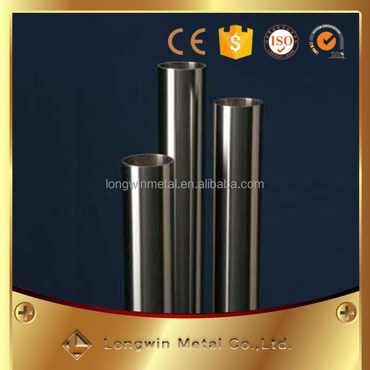 The Largest Decorative <strong>Stainless</strong> Steel Tube Professional Manufacturer