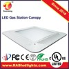 DLC CE UL ROHS approval 5 years warranty 60w-200w gas station led canopy lights