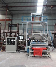 HOT Sale LDPE/HDPE Polyethylene Plastic Three Layer Film Blowing Machine Price/Film Blow Mould Machine