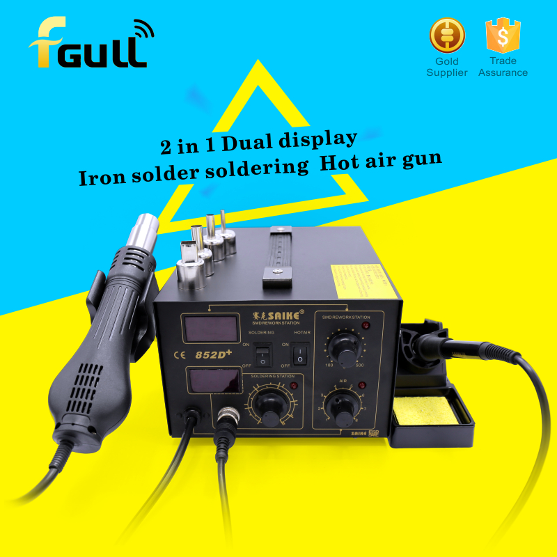 2 in 1 Digital Display Soldering Iron Hot Air Heat Gun Solder Rework Station For SMT SMD Welding Repair
