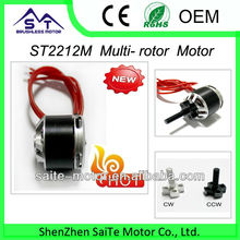 large brushless dc motors,3500kv rc outrunner brushless motor for quadcopter2212MR
