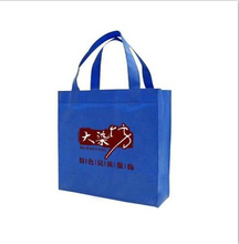 Wholesale Promotional Recycled Bag With Logo Printed