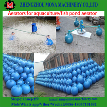 2HP fish pond aerators for aquaculture/ whole sale automatic fish pond areator