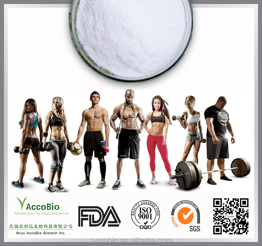 High Quality Instant Branched Chain Amino Acid BCAA Powder 2:1:1usually used for pre-workout drink