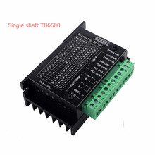 Single axis TB6600 stepper motor driver 4.5A for 2 pahse NEMA 14,17,23 stepper motor