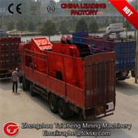 three soil crusher with good price supplier