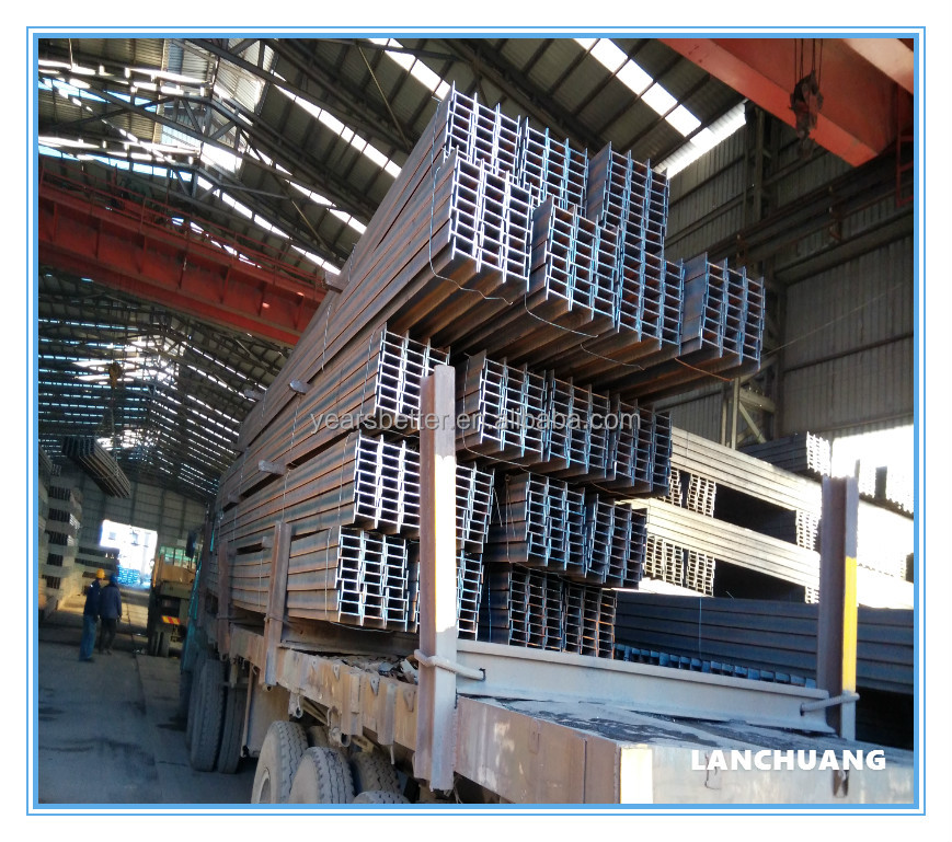 structural steel Q235 SS400 wide flange h beam i beam supplier manila philippines for sale