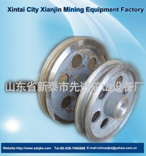 Factory price chain wheel and crank Sold On Alibaba