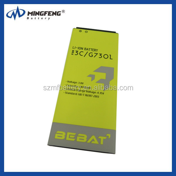 China Manufacture Mobile Phones With 2400mah Battery For Huawei honor 3C G730