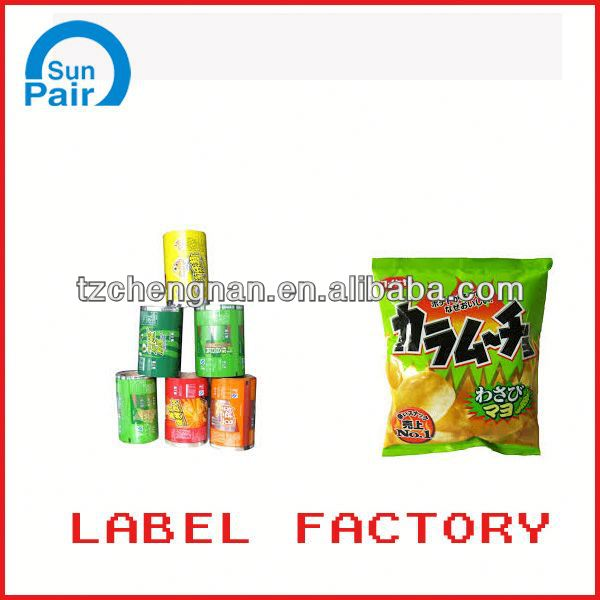 adhesive sticker labels for cosmetic packaging in zhejiang
