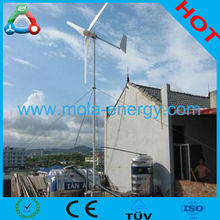 Chinese hot sale 600w 1kw 2kw proof generator wind turbine
