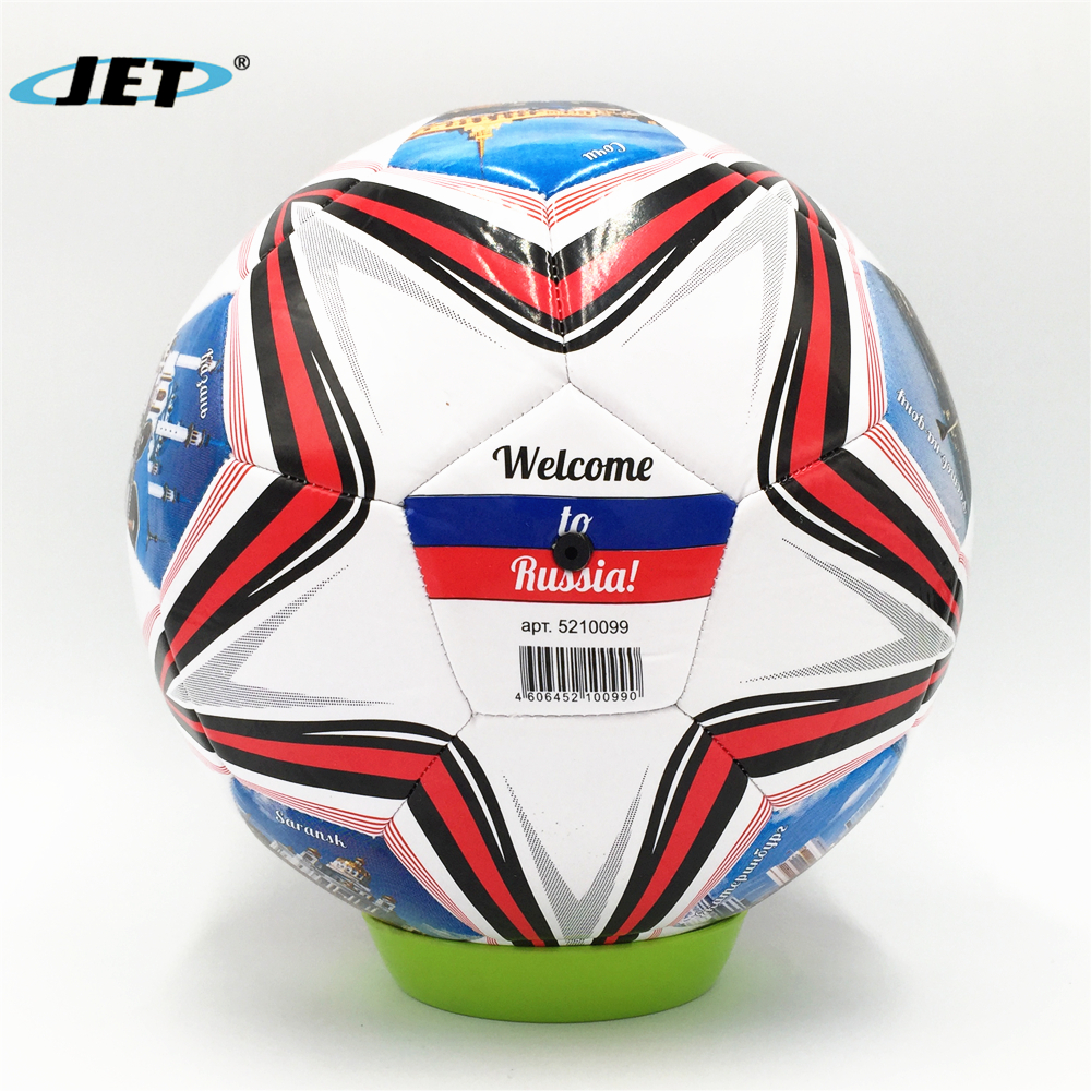 2018 Russia World Cup Promotional Soccer Ball Custom PVC Cheap Football Ball