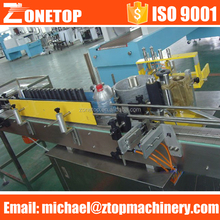 China supplier two sides round bottle labeling machine/wet glue labeling machine/cosmetic tube labeling machine